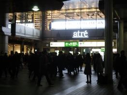 Shinagawa Atre