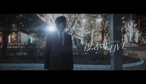 Fukkatsu Love PV