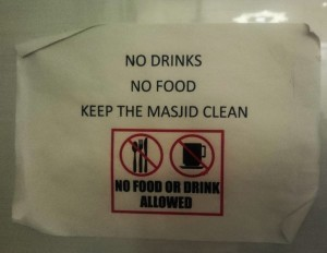 Assalaam Mosque - No food