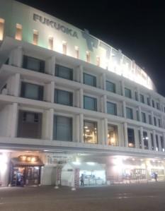 Fukuoka_dome2
