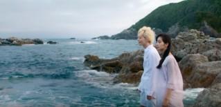 Drowning Love_Asaki Shrine