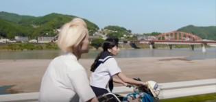 Drowning Love_Shinkumanoo Bridge3